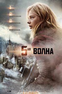 Фильмы 2015 смотреть онлайн, смотреть кино новинки 2015 в хорошем качестве