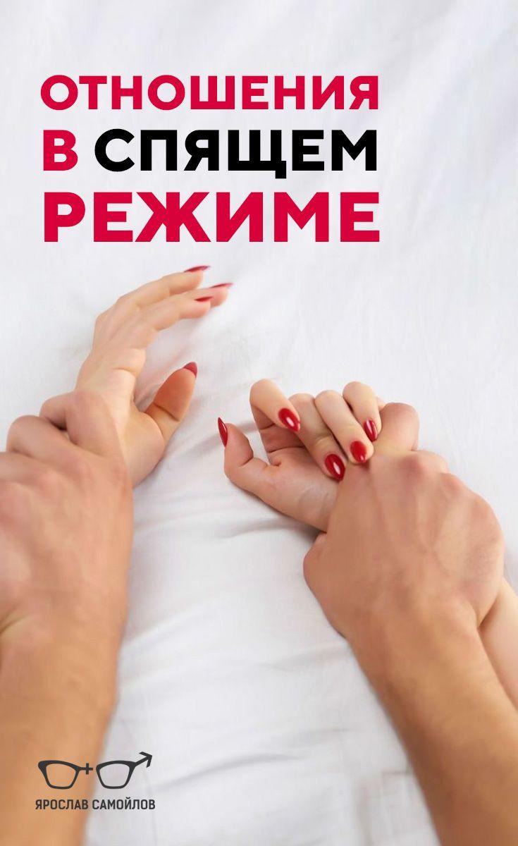 Секс и психология кончил пизду