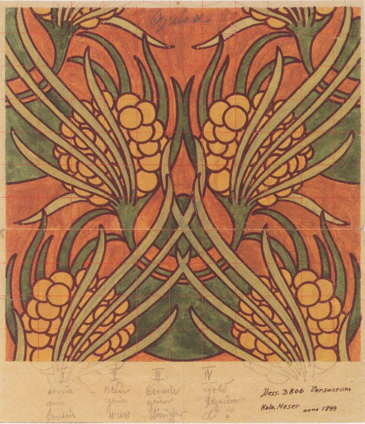 Koloman Moser. Fabric design for Backhausen, watercolor on paper, 22 x 31 cm. Austria, 1899. Art Nouveau.