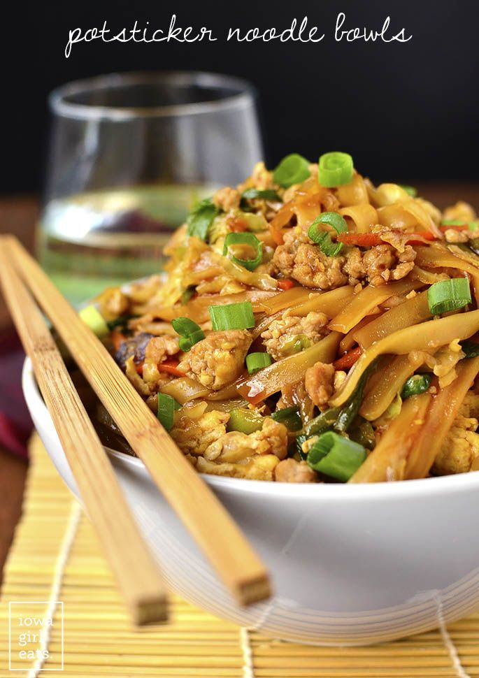 Potsticker Noodles Bowls are a gluten-free take-out fake-out recipe that tastes just like potstickers! Prep and cook in under 30 minutes.   iowagirleats.com