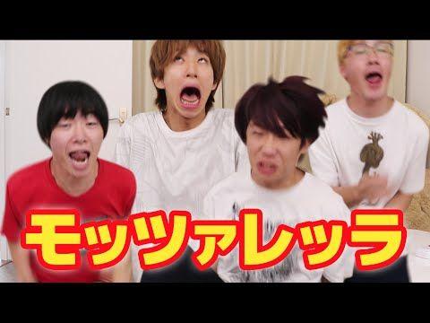 寝起きでモッツァレラチーズゲーム!! - YouTube