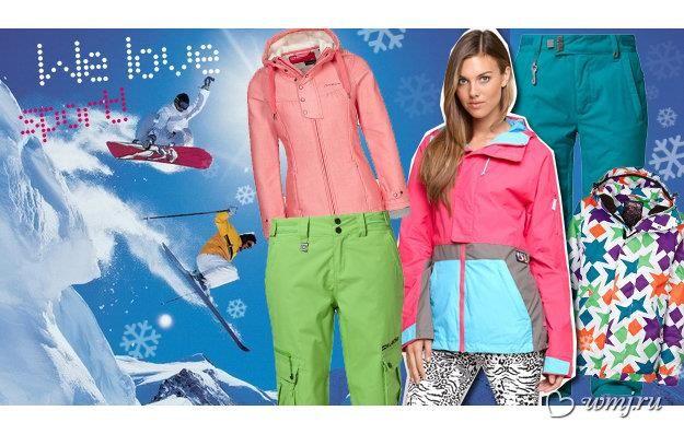 Костюмы для горных лыж и сноуборда