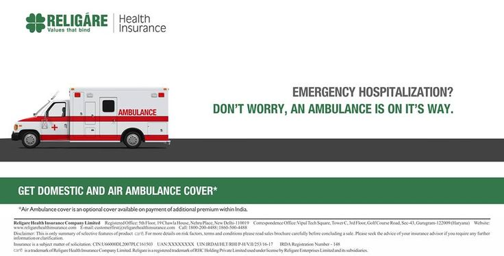 Best Health Insurance Company In India #bestmedicalinsuranceinindia