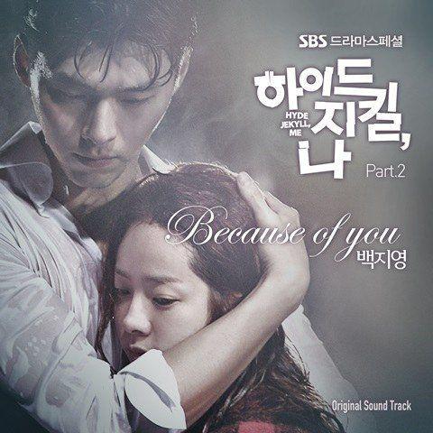 #BaekJiYoung Sings for #HydeJekyllMe OST