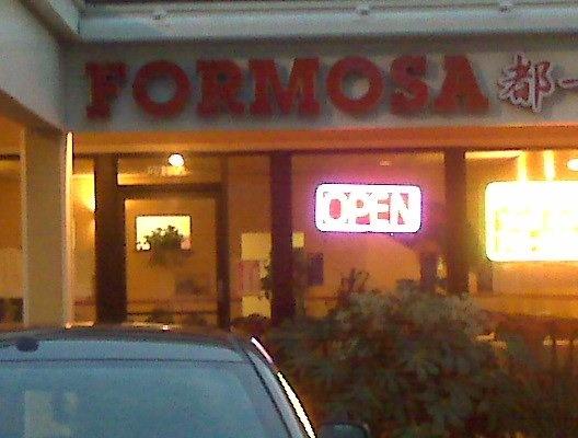 Fomosa - fabulous chinese food in Newark, CA.