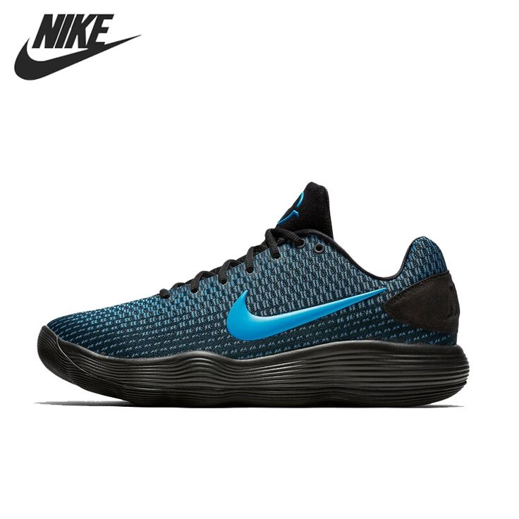 NIKE HYPERDUNK LOW EP MEN'S BASKETBALL SHOES SNEAKERS