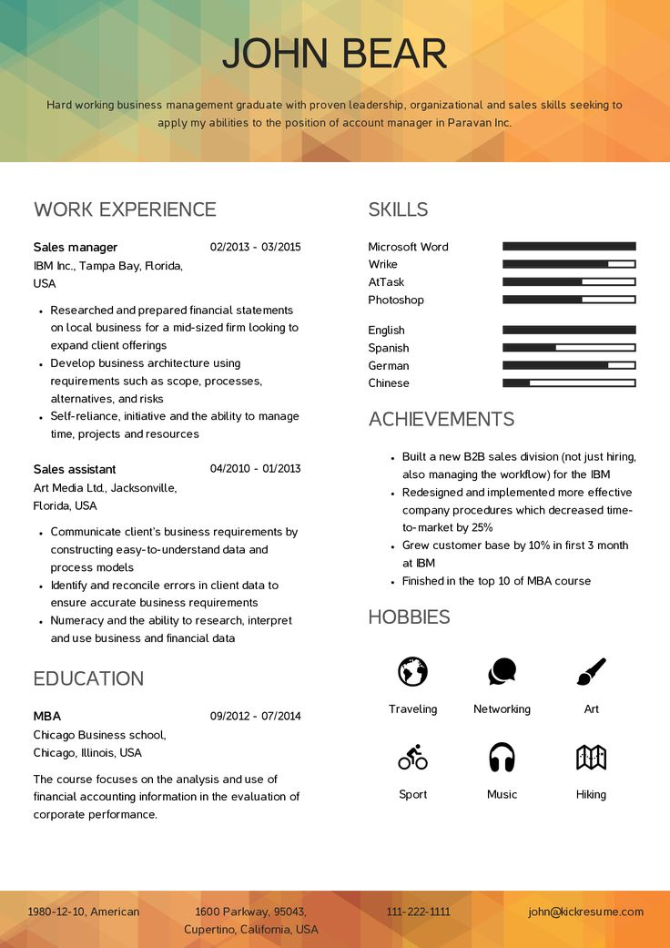 polygon Sales skills, Perfect resume, Cover letter template