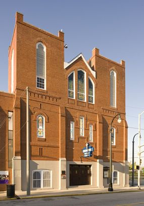 Ebenezer Baptist Church was Dr. Martin Luther King, Jr.'s childhood church. It's located in Atlanta, Georgia.