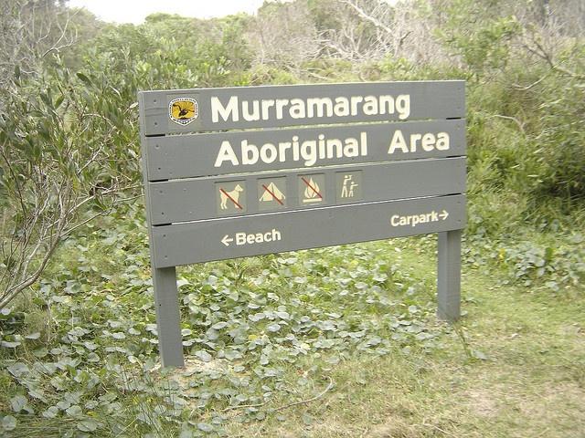 Aboriginal area  walk from Racecourse  Beach to Murramarang Beach. DSC07706.JPG   Flickr - Photo Sharing!