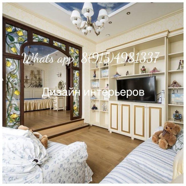Детская комната - английская классика-реализованный проект - дизайнер Регина Урм