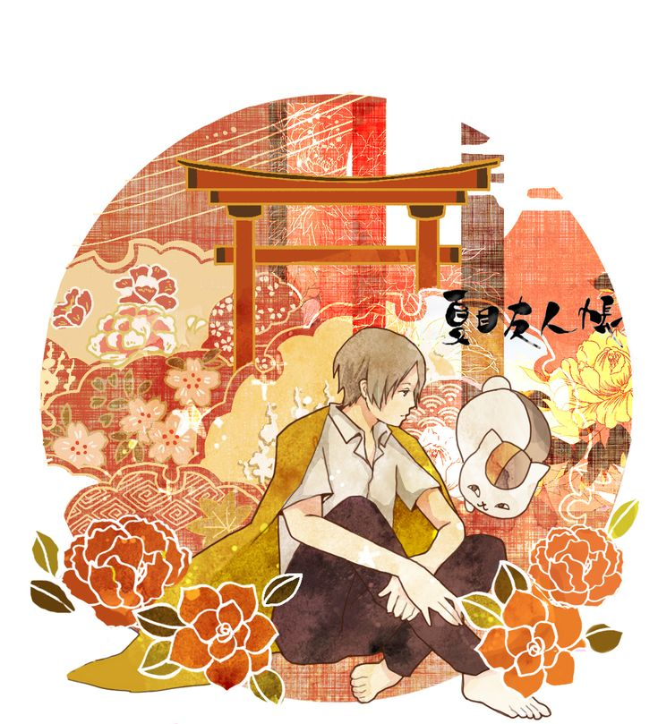 natsume yuujinchou | Natsume Yuujinchou: Amor.