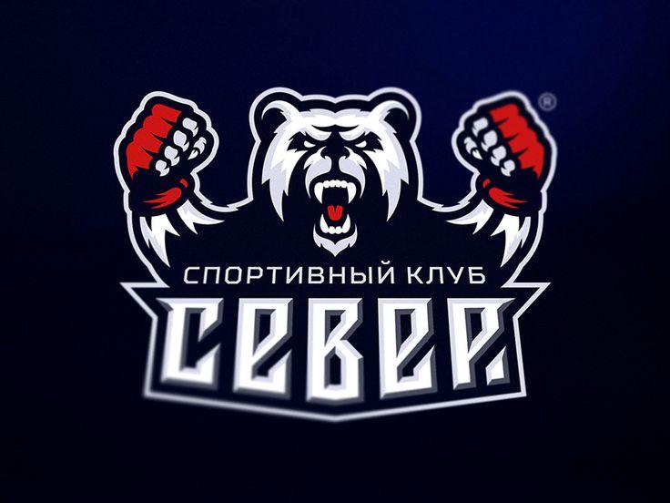 Север by Sergey Logospace