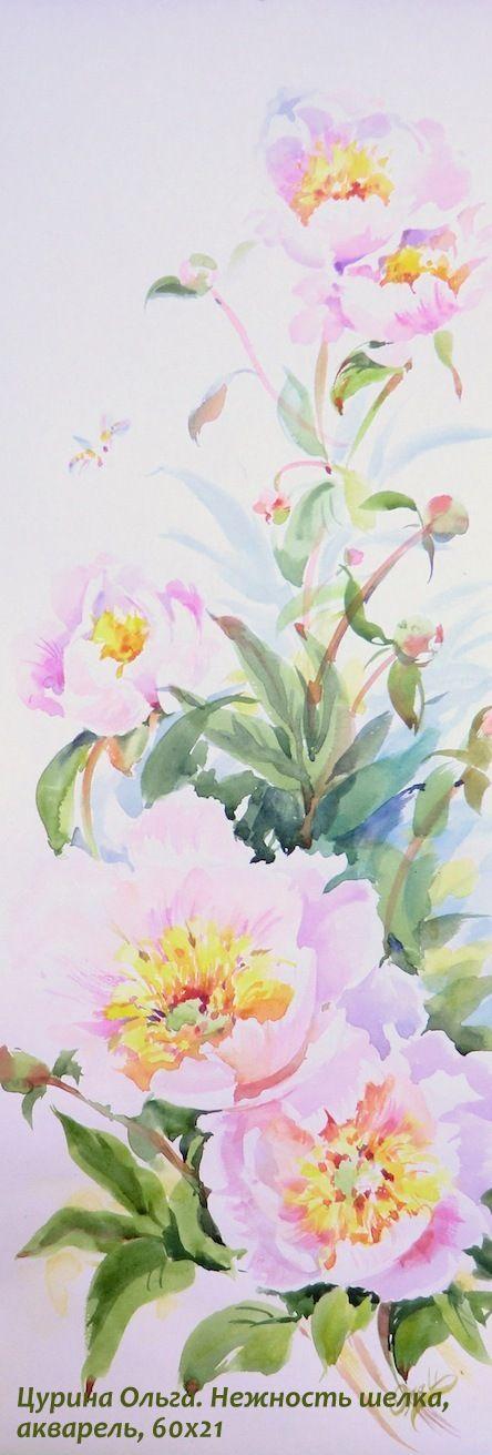 Цурина Ольга. Нежность шелка (Нежно-розовый пион Rose Noble (Роуз Нобль)),  картина акварелью, 60х21.jpg