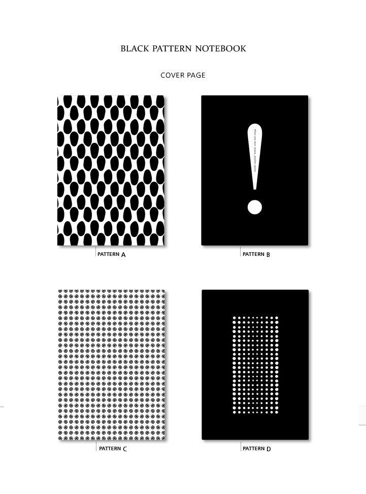 바보사랑/ 패턴/ 패턴디자인/ 디자인/ 노트/ 디자인소품/공책/