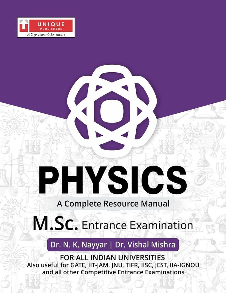 Prepare your MSC entrance exam with our best selling book.. To buy click: http://www.amazon.in/dp/935187530X #mscphysics #UniquePublishers #mscentrance