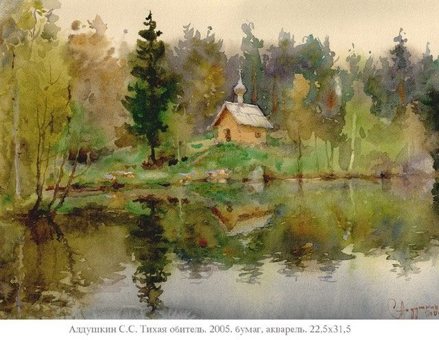by Sergey Aldushkin