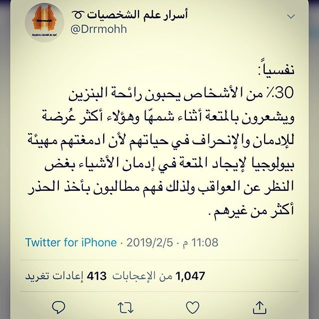 Pin By Shizuka Dz On حب الذات Math Math Equations Arabic Calligraphy