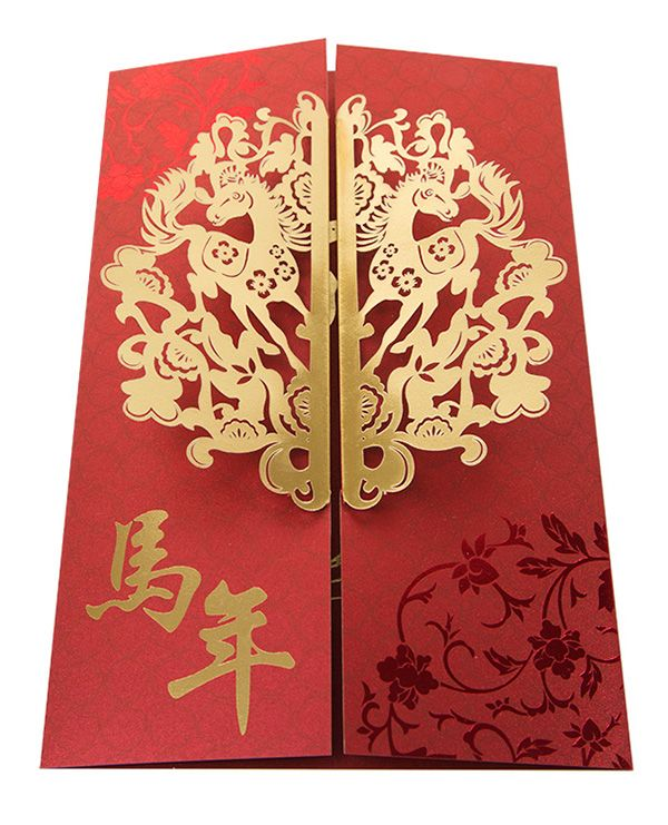 2014 Chinese New Year Greeting Card on Behance