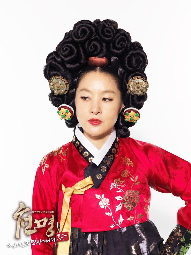 """Mandate of Heaven: The Fugitive Of Joseon"" | chubby ..."