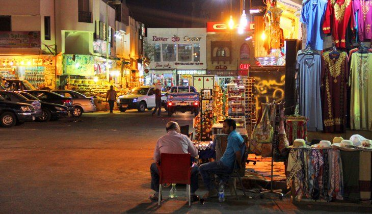 Sharm El Sheikh Old Town