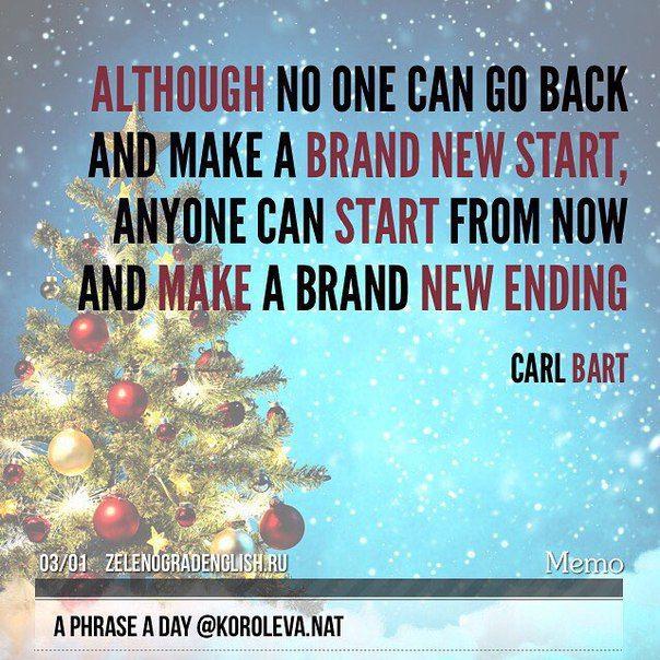 Although no one can go back and make a brand new start, anyone can start from now and make a brand new ending. (Carl Bart) - И хотя никто не может вернуться назад, чтобы начать все с нуля, каждый может начать прямо сейчас, чтобы закончить по-новому. #aphraseaday #zenglish #korolevanat