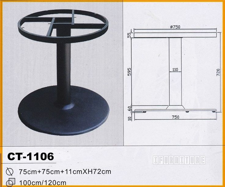 NOVA 75 Cast Iron Table Base *Large , Commercial & Cafe, NZ's Largest Furniture Range with Guaranteed Lowest Prices: Bedroom Furniture, Sofa, Couch, Lounge suite, Dining Table and Chairs, Office, Commercial & Hospitality Furniturte
