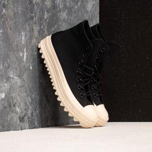 Lift Ripple Hi Top Sneaker | Shoes | Sneakers, Tubular shoes