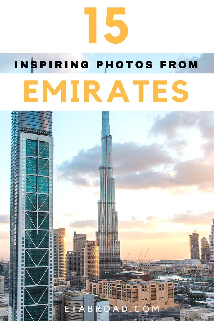 United Arab Emirates is a country that got rich on oil and, thanks to it offers the incredible experiences. Come take and look at the best photos.