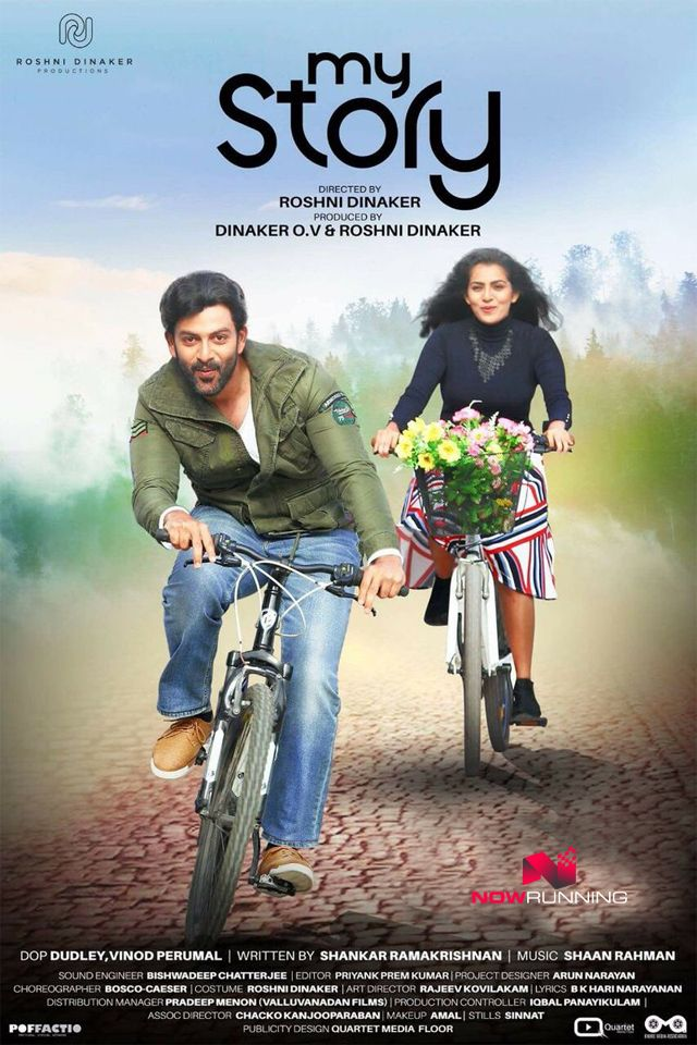 My Story Stills Pictures Full Movies Full Movies Online Free