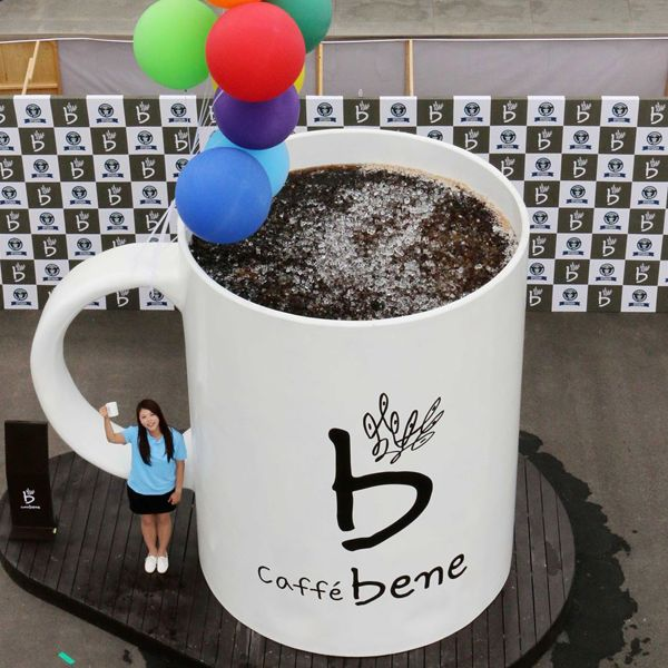 Taking caffeine enthusiasm to the next level, the largest cup of coffee was brewed in South Korea by Caffe Bene and carried 3,758 gallons of coffee. What's the wackiest thing you've done with Coffee?