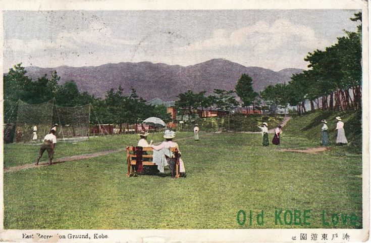 옛날의 동쪽 유원지