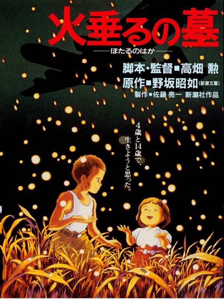 「アニメーション」おしゃれまとめの人気アイデア|Pinterest|Kazuwo Shimamura 火垂るの墓