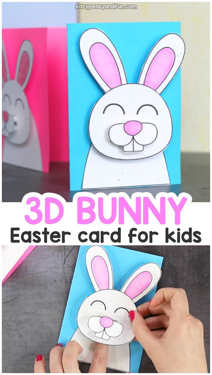 Easter Bunny Card Cute Easter Bunny Easter Rabbit Crafts Fun Easter Crafts