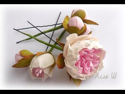 МК Как сделать веточку с бутонами розы для букета из фоамирана - YouTube