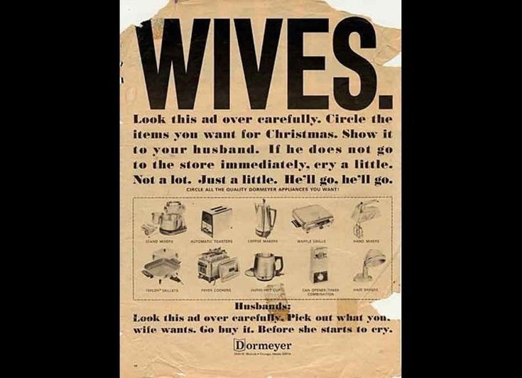 If my hubby gave me this, I would draw an X over all those things and draw a vibrator & a twin bed on it and circle the hell out of it!!!! Sexist Vintage Ads