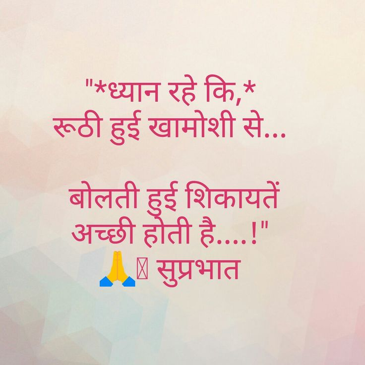 Life And Death Quotes In Hindi: 25+ Best Friendship Quotes In Urdu On Pinterest