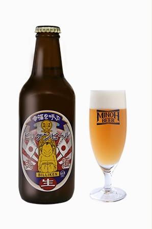 箕面ビール  ビリケンビール