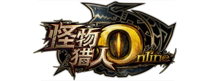 Un recente benchmark svela che Monster Hunter Online sta per arrivare in Occidente