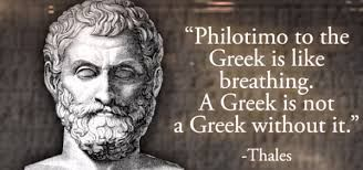 Classic value that the Greeks respect