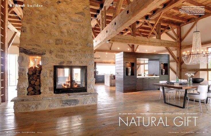 double sided wood burning fireplace (with glass)