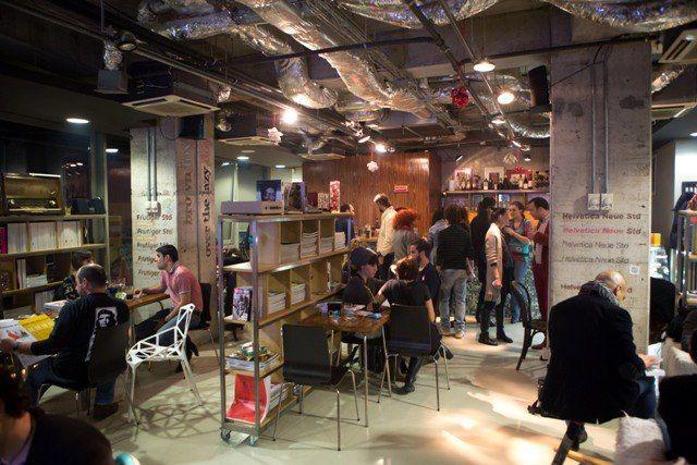 People@ Institute, The Cafe www.facebook.com/Institute.ro