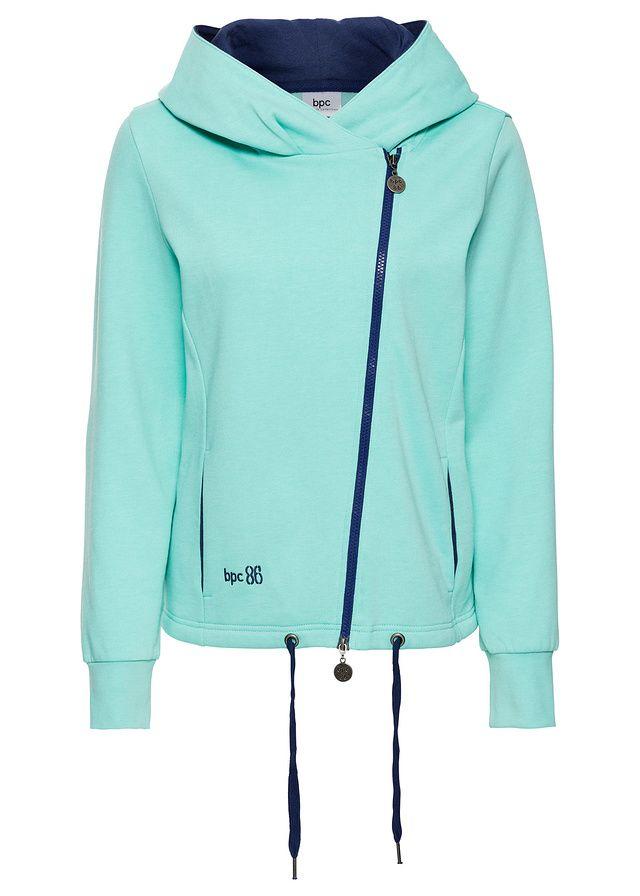 Трикотажная куртка с длинным рукавом • 699.0 грн • bonprix