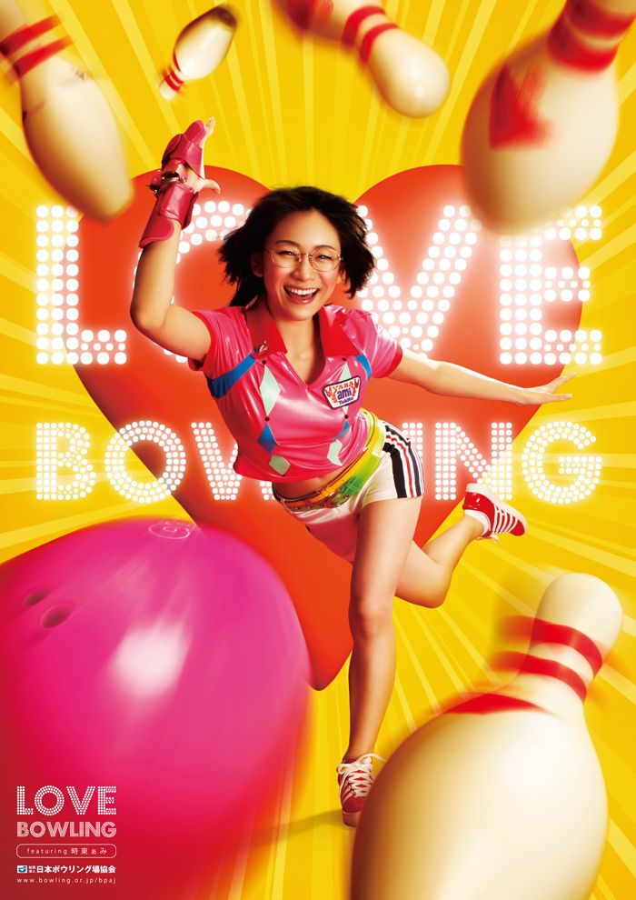 LOVE BOWLING 2006。