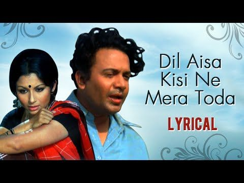 Dil aisa kisi ne mera toda full song with lyrics amanush kishore kumar hit songs