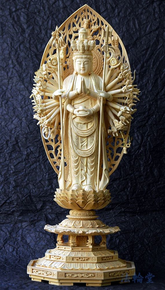willow buddhist singles The way of the mahāyāna has been sought by the accomplished in the auspicious places where our teacher placed his feet, such as the vajra seat, the vulture's peak and the shady willow grove.