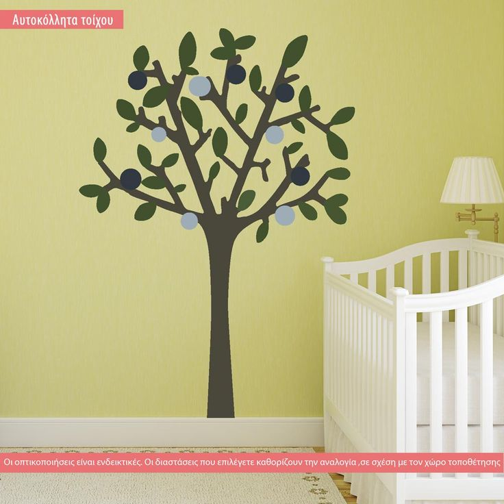 Blue green nursery tree, αυτοκόλλητα τοίχου,39,90 €,http://www.stickit.gr/index.php?id_product=16605&controller=product