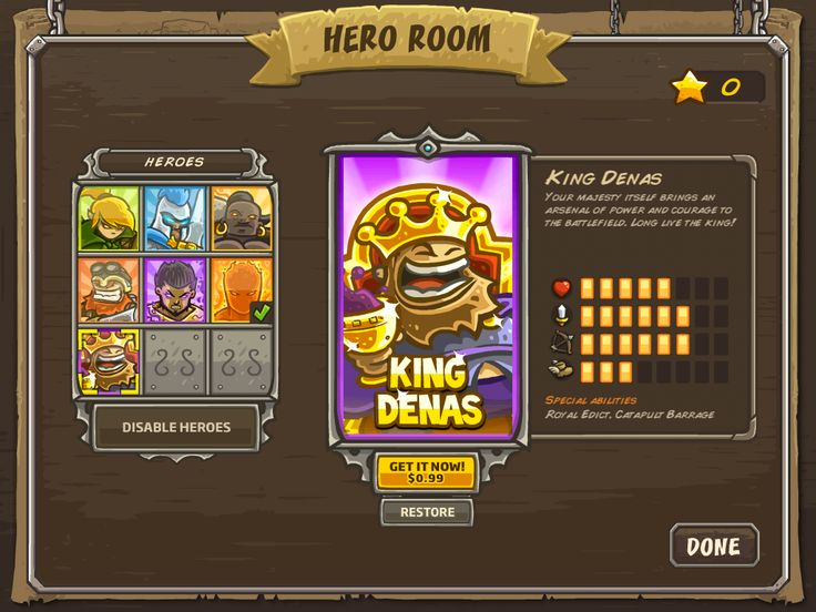 Kingdom Rush - Hero Room
