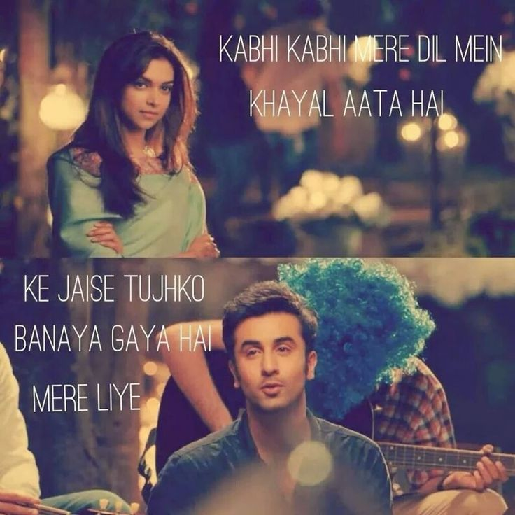 Not original from this movie, but still Bollywood quotes
