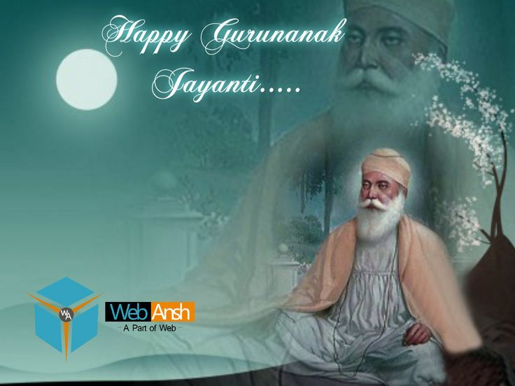 Happy GuruNanak Jayanti  WebAnsh with fresh Business Offers..