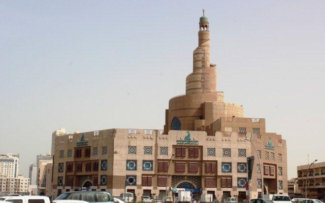 Islam-Kultur-Merkezi-Doha